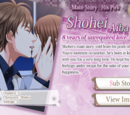 Main Story: His PoV - Shohei
