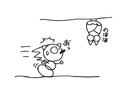 Sketch-Bat-Brain-II.png