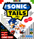Sonic-&-Tails-Japanese-Boxart.png