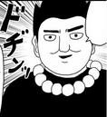 Banshoumaru Shinra2.png
