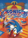 Sonic-Labyrinth-Full-Cover-III.png