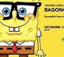 Bagong Labas, Bagong Bob