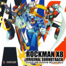 MMX8 OST.png