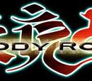 Bloody Roar 4 (official artwork)