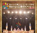 Berryz Koubou Last Concert 2015 Berryz Koubou Ikube!