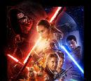 حرب النجوم: القوة تستيقظ