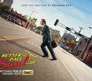 Season 2 (Better Call Saul)