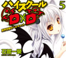 Light Novel Volume 05: Hellcat of the Underworld Training Camp