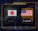 LanguageMeleeNTSC.jpg