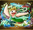 翠の竜宮カメ姫