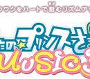Uta no☆Prince-sama♪ MUSIC 3