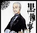Tanaka/Image Gallery