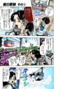 Chapter 138 Cover A.png