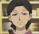 Isozaki's Wife