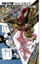 Chapter 225 Cover A.png