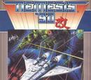 Nemesis '90 Kai