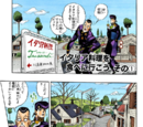 Chapter 303
