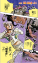 JJL Chapter 7 Cover A.png