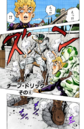Chapter 417 Cover A.png