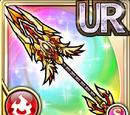 Divine Sunlance (Gear)