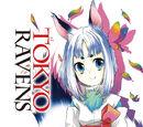 Tokyo Ravens Manga Volume 8