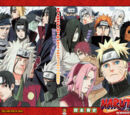 Naruto (The Universe)