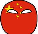 Chinaball