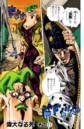Chapter 498 Cover A.png