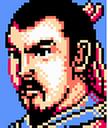 Liu Bei (ROTK2NES).png