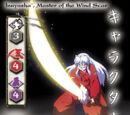Inuyasha, Master of the Wind Scar (Jaki TCG)