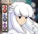 Kanna, Spawn of Naraku (Jaki TCG)