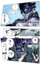 SO Chapter 23 Cover A.png