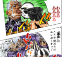 SO Chapter 155