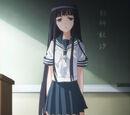 Aisa Akashiya kuran