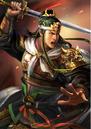 Guan Ping 2 (ROTK13).png