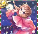 Christmas Eri