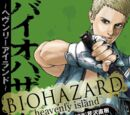 BIOHAZARD heavenly island 3