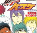 Kuroko no Basket -Replace-