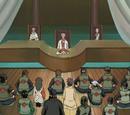 Consejo de Konoha