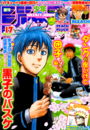 Weekly Shonen Jump KNB Cover Cap 254.png