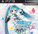 Hatsune Miku: Project DIVA F 2nd