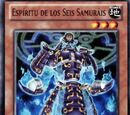 Espíritu de los Seis Samuráis