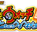 Yo-kai Watch: Tomodachi Ukiukipedia
