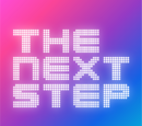 The Next Step/Gallery