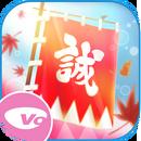 Shinsengumi ga Aishita Onna - JP Game Icon.png