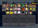 SSBM roster.jpg