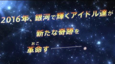 【Rejet】ピタゴラスプロダクション特報