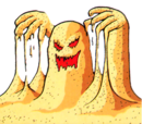 GQ Sand Devil.png
