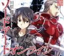 Sword Art Online (Ранобэ, Том 8)