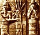 Mesopotamian Mythology